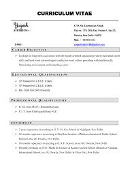resume career objective example broker assistant cover letter job