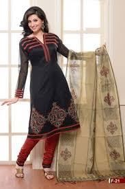 salwar dress royal look chanderi silk salwar material online