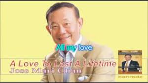 a love to last a lifetime jose mari chan
