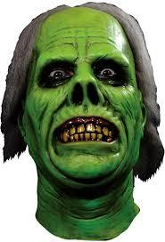 Phantom Opera Halloween Costumes Entertainment Green Phantom Opera Halloween Mask