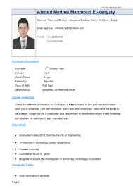 Sample Resume For Mechanical Production Engineer by Production Engineer Ahmed Medhat Cv
