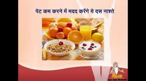 10 healthy breakfast tips in hindi the best foods to eat for