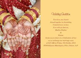 mehndi invitation wording sles my wedding invitation online invitations cards by pingg