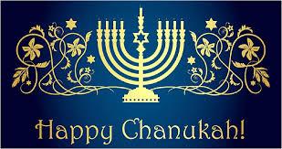 hanukkah cards when does hanukkah start 2017 chanukah 2017 start and end