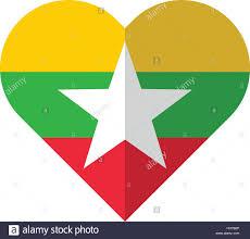 Flag Of Burma Vector Image Of The Myanmar Flat Heart Flag Stock Vector Art