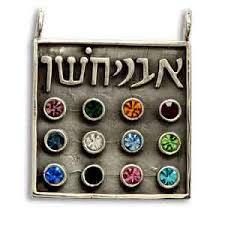 12 tribes stones silver 12 tribes of israel breastplate hoshen chosen pendant