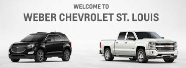 weber chevrolet st louis mo chevy dealer serving creve coeur