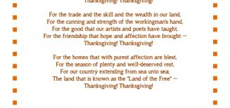 thanksgiving day archives wishes quotes messages sayings