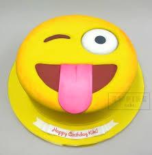 95 best my b day images on pinterest emoji cake birthday cakes
