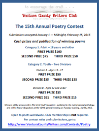 poetry contest now open youth adults macaroni kid
