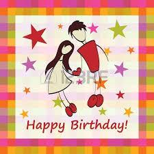 happy birthday funny greeting card royalty free cliparts vectors