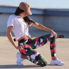 popular camouflage workout clothes buy cheap camouflage workout
