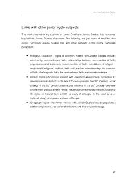 jcsec12 jewish studies syllabus