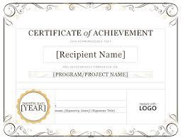 certificate of achievement template best business template