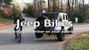 jeep comanche mountain bike jeep bikes youtube