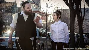 a new film sheds light on new york u0027s hasidic community down and