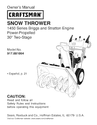 craftsman 917 881064 1450 series 30 inch snow blower owners manual