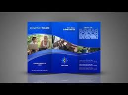 indesign tutorial in hindi tri fold brochure design in photoshop cc tutorial hindi urdu