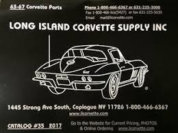 corvette supply c2 corvette parts island corvette supply 63 64 65 66 67