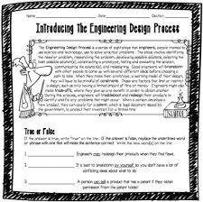 8th grade engineering teaching resources u0026 lesson plans teachers