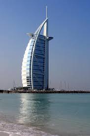 burj al arab dubai 1001 buildings you must see before you die