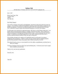 How Long Should My Resume Be Attractive Inspiration Ideas How Long Should Cover Letters Be 15