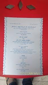 marriage wedding cards yash radhika pandit s marriage to be held on december 10 wedding