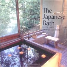 bathroom accessories and bathroom accents at faucetcom japanese