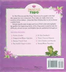 amazon princess frog tiana u0027s cookbook recipes