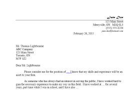doc 443580 sample business letter format u2013 6 samples of business