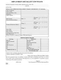 employment certificate with salary fillable online ksmdfc employment and salary certificate kerala