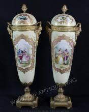 Sevres Vases For Sale Browse More Sèvres Porcelain For Sale Page 2 Of 5