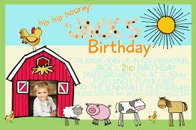 Children Birthday Invitation Card Feminine Kids Birthday Party Invitations Plane Birthday Party