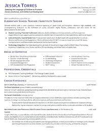 resume template for teachers teachers resume template free collaborativenation