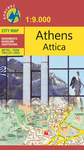Athens Map Athens City Map Printed Maps Products Anavasi Editions
