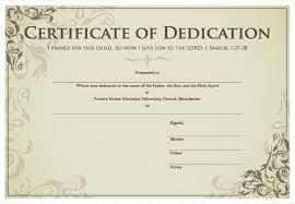 home design surprising certificate design certificate design template
