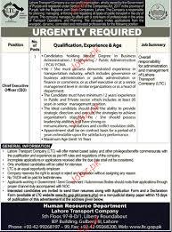 lahore transport company ltc jobs 2017 jobs pakistan jobz pk