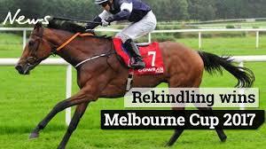 melbourne cup 2017 results winner rekindling place getters last