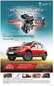 renault duster 2017 colors renault duster car full page ad advert gallery