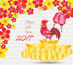new year gold coins happy new year 2017 is gold coins money lanterns stock