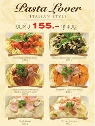 cuisine pro 27 อ มค มก บ pasta lover style openrice ไทย