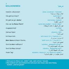 arabische sprüche the grooves