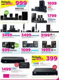 beats home theater game nobody beats our prices shop catalogues pricecheck south