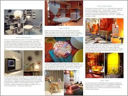 Interior Design College Nyc by Elena Kartseva Portfolio Items Archive Page 2 Of 3 Book Cafe