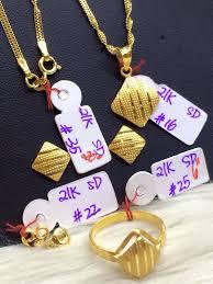 gold set mongabay jewelry fashions saudi gold set 21k 9 8g 6