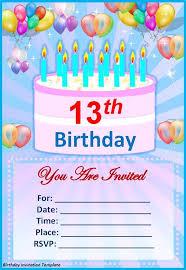 birthday party invitation card template best 20 printable birthday