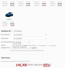 Car Rental Estimate by Travel Saving Tips Up To 60 Discount For Jeju Car