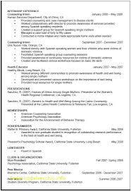 resume for graduate school template beautiful graduate school cv template free template 2018free