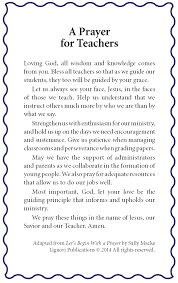 download this free prayer and give it to a teacher you love for