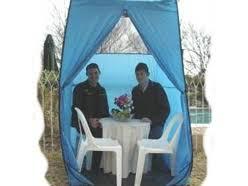 portable sukkah safari sukkah